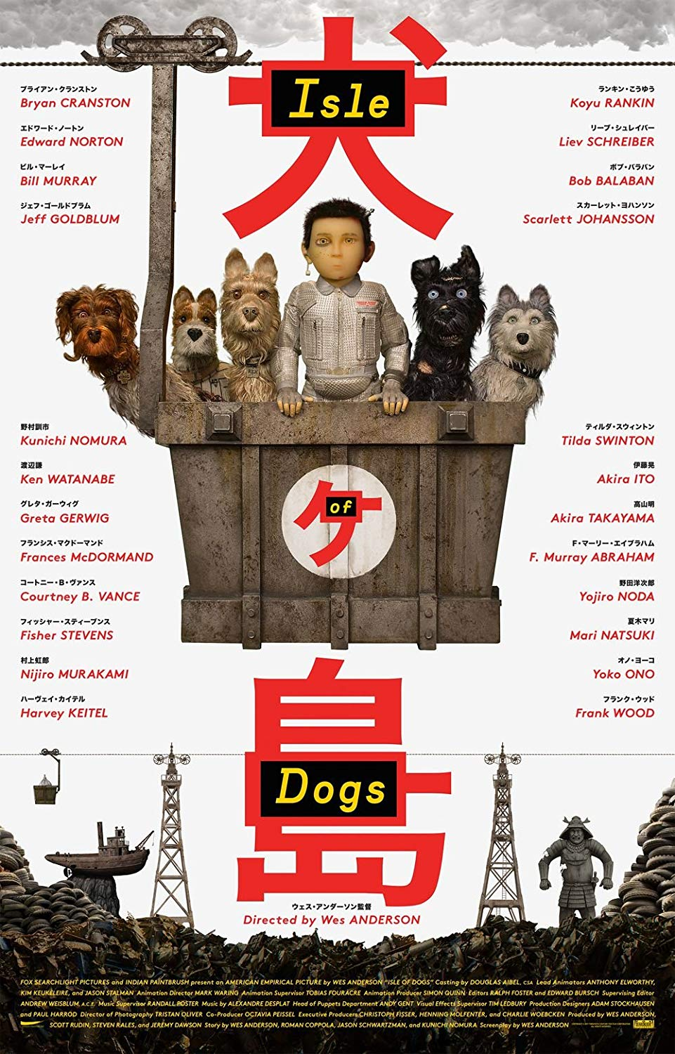 Isle of Dogs FREE movie