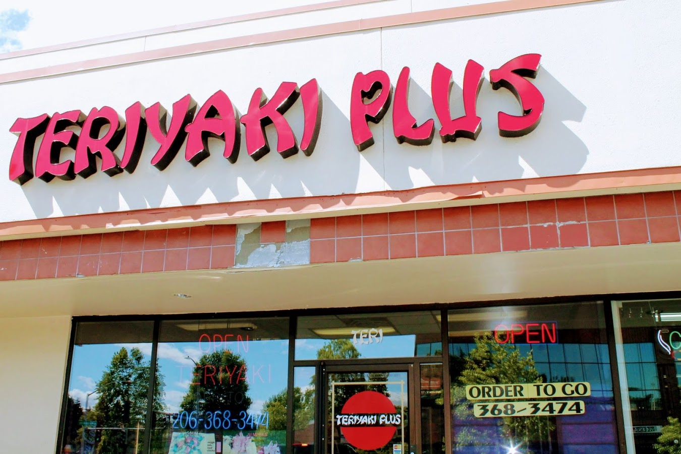 Teriyaki Plus Store Front